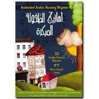 Nursery Rhymes  Set Children Books /& CD Learn Arabic WIN//MAC