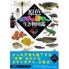 Gashapon Gacha Gacha Living Thing encyclopedia art book