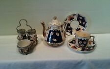 B&G  B England Gaudy Welsh Condiment and Tea Set 9 pieces