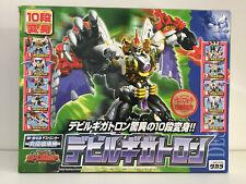 [NIB] Takara Transformers Car Robot D-013 Devil Gigatron Megatron Galvatron