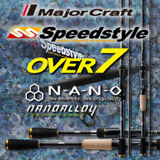 Major Craft  SpeedStyle   SSC-702H (2pc)  - Free Shipping from Japan