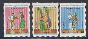 Cambodia   1983  Sc # 400-02   Folk Dance   MLH    (1098)