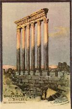 print antique temple of the sun Baalbek Beqaa Valley
