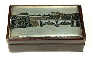 ~Antique Sterling Silver & Cherry Wood Box K.UYEDA Japanese Landscape Signed