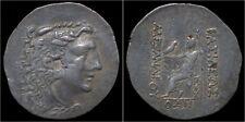 Pontic Kingdom Mithradates VI AR tetradrachm