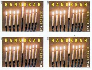 USA 2013 HANUKKA imperforated block of 4 MNH **  RELIGION, JUDAICA, FIRE