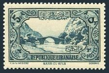 Lebanon 155,MNH.Michel 253. Ancient Bridge,Dog River,1940.Imprint Degorge.