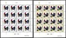 China PRC 2017-1 Jahr des Hahnes Cock Rooster Neujahr Zodiac 4863-64 Bögen MNH