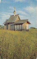 BR26137 St lazarus Church Kizhi Russia
