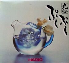 Hario MKP-2 Glass Carafe Puku-Puku Teapot Tea Coffee Juice Milk Wine Japan Sake