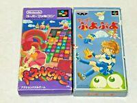Panel de Pon & Super Puyo Puyo Lot2 Nintendo SFC Super Famicom Japan SNES NTSC-J