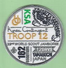 Very RARE 2015 world scout jamboree Japan /  KOREA Contingent troop 12 patch