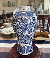 Antique Chinese Kangxi Blue And White Vase Cheng Hua Mark