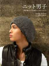 Men's KNIT HATS and GOODS - Japanese Pattern Book