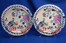 RARE AND EARLY SPODE (CIRCA 1805) CHINOISERIE BIRDS & FLOWERS RETICULATED PLATES