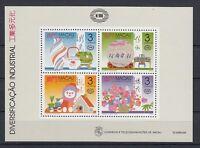 Macau Block 14 Industry And Crafts (MNH)