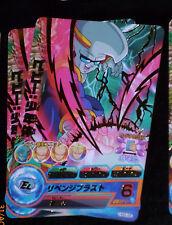 DRAGON BALL Z GT DBZ HEROES PART 5 CARD PRISM CARTE HG5-55 DBH RARE JAPAN NM