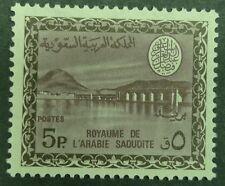 Saudi Arabia Wadi Hanifa Dam King Faisal Cartouche 5P Wmk 1968-76 SC#465 MNH