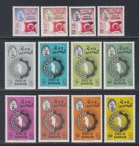 Bahrain 1976 ** Mi.240/47,262/63,280/81 Freimarken, 12 Werte komplett
