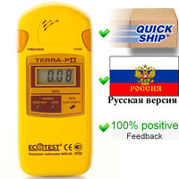 Terra-P+ plus MKS 05 Russian Ecotest Dosimeter Geiger Counter Radiation Detector