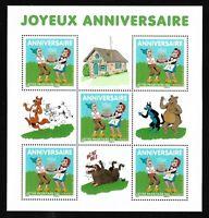 Bloc Feuillet 2007 N°112 Timbres France Joyeux Anniversaire Sylvain et Sylvette