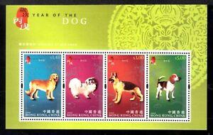 HONG KONG, CHINA #1172b SOUVENIR SHEET/4, 2006 YEAR OF THE DOG