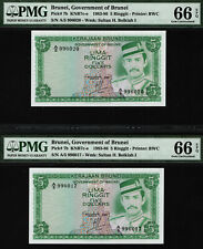 TT PK 7b 1983-86 BRUNEI 5 RINGGIT ORIGINAL SEQUENTIALLY NUMBERED SET PMG 66 EPQ