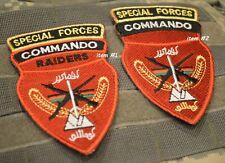 KANDAHAR WHACKER© PRO-TEAM AFG NATIONAL ARMY ANA COMMANDO INSIGNIA ITEM #1 ONLY