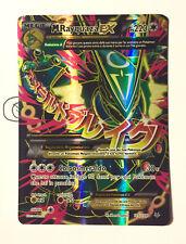 POKEMON Mega Rayquaza 105/108 Full Art Ultra Rara Holo Italiano MINT