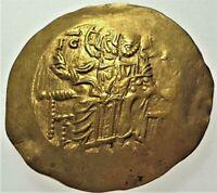 1118 -1143 AD VF John II Comnenus Gold Hyperpyron Byzantine Christ Obverse