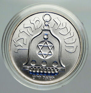 1990 ISRAEL Cochin MENORAH HANNUKAH Lamp Vintage OLD Silver Shekel Coin i92374