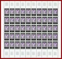 France 1976 Journée du timbre, feuille ** MNH, YT 1870