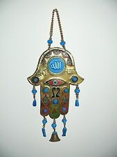 Vintage wall hanging decor islam allah amulet charm luck evil eye
