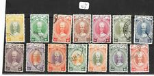 Malaya Kelantan Used to $2. VV LOW START. Scans (now) show 14 USED stamps [s88]