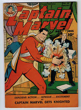 CAPTAIN MARVEL ADVENTURES #69 6.5 1947 OFF-WHITE/WHITE PAGES