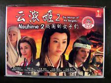 Japanese Drama Nauhime II DVD Classic English Subtitle
