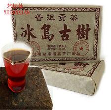 250g puer tea Chinese yunan natural ripe puer tea puer tea Brick good for health