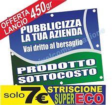 BANNER ECONOMICO 1X1 STRISCIONE PUBBLICITARIO PVC PERSONALIZZATO GR.350 AZIENDE