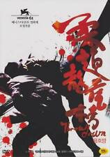 Throwdown (2004) Aaron Kwok / Louis Koo DVD NEW **FAST SHIPPING**