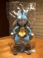 """Official Pokemon Company Lucario Plush Stuffed Toy Gift Authentic 14"""" (SOLD OUT)"""