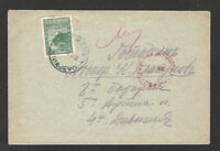 WWI BULGARIA OCC SERBIA-INTERESTED CENSORSHIP LETTER