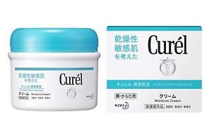 Kao Curel Moisture Cream for Sensitive Skin 90g Japan free ship