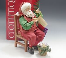 Possible Dreams Clothtique BLOWN GLASS MIRACLES SANTA BLOWING GLASS #15107 BOXED