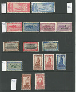 Egypt 1925-45 FRESH MNH COLLECTION OF SETS & PART SETS LOVELY LOT CAT £440+