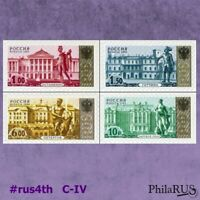 RUSSIA 2003 Mi.1130-1133-CIV #rus4th Definitive Palaces & Sculptures set, 4v