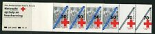 Netherlands 1983 Red Cross Semi-Postal B592a Complete Unexploded Booklet NH PB29