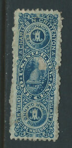 Bigjake: RS63d, 1 cent Charles N. Crittenton, Match & Medicine