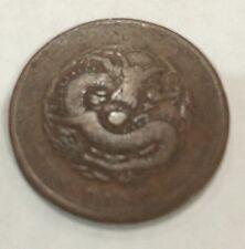 1905 Kiang-Chingkiu China Ten 10 Cash Copper Dragon Coin