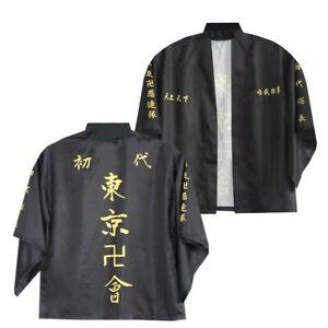Anime Tokyo Revengers Cosplay Costume Cloak Kimono Robe Yukata Top Unisex Black
