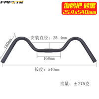 For MTB Bike Handlebar Road Bike 25.4mm Aluminium Alloy Black New Portable New
